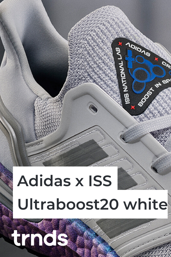 adidas-ultraboost-20-ISS-white