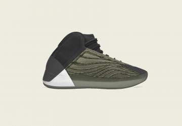 adidas-yeezy-qntm-barium