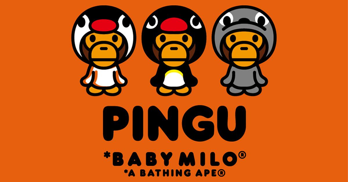 bape-pingu-baby-milo